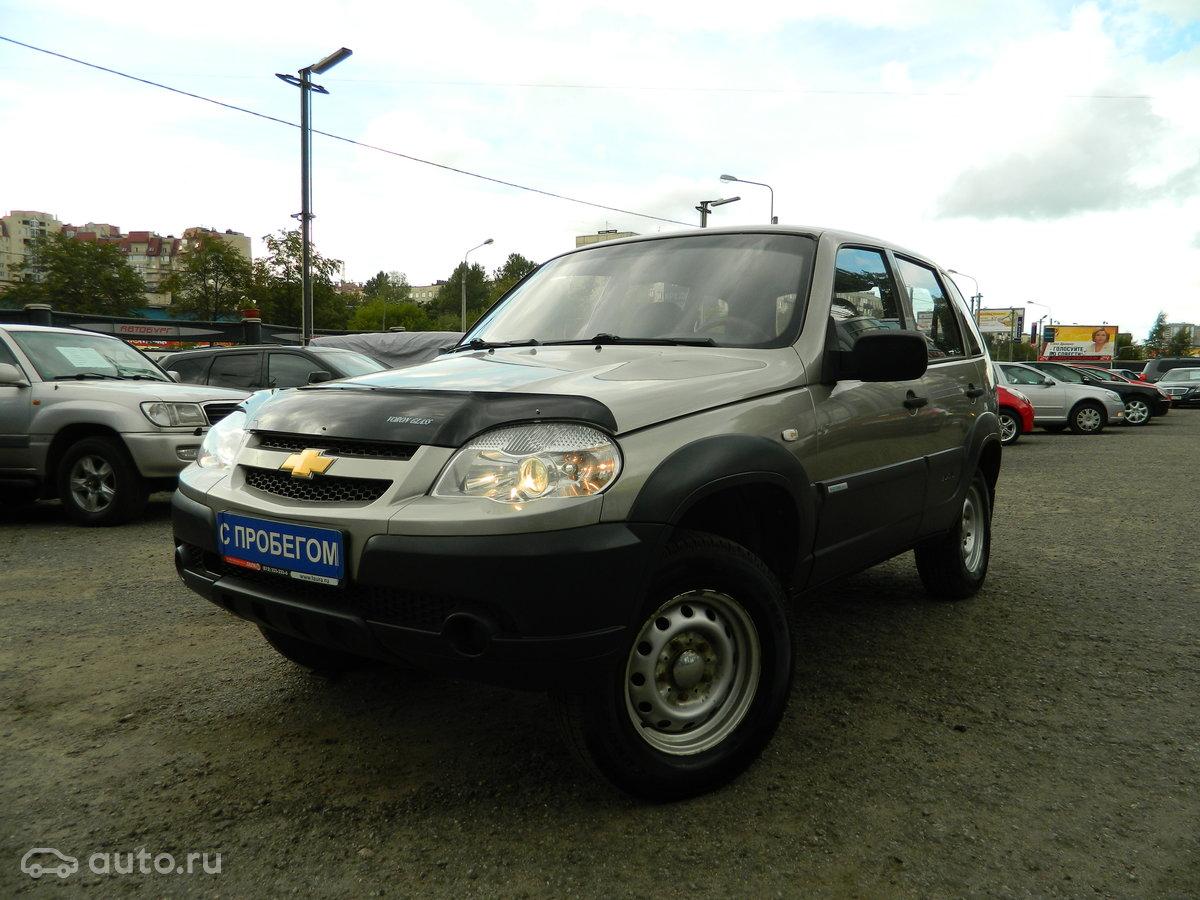 выкуп Продажа Chevrolet Niva I Рестайлинг в Санкт-Петербурге