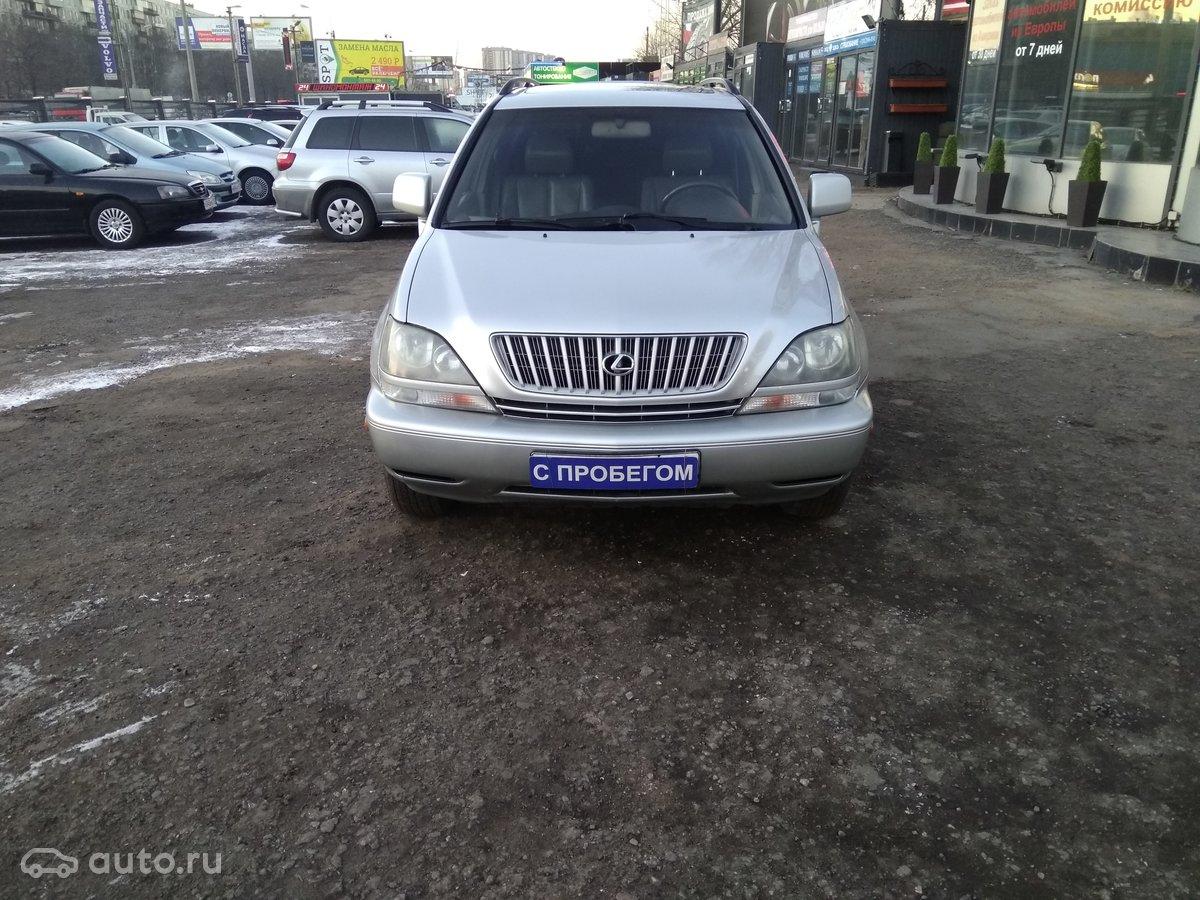 выкуп Продажа Lexus RX I 300 в Санкт-Петербурге