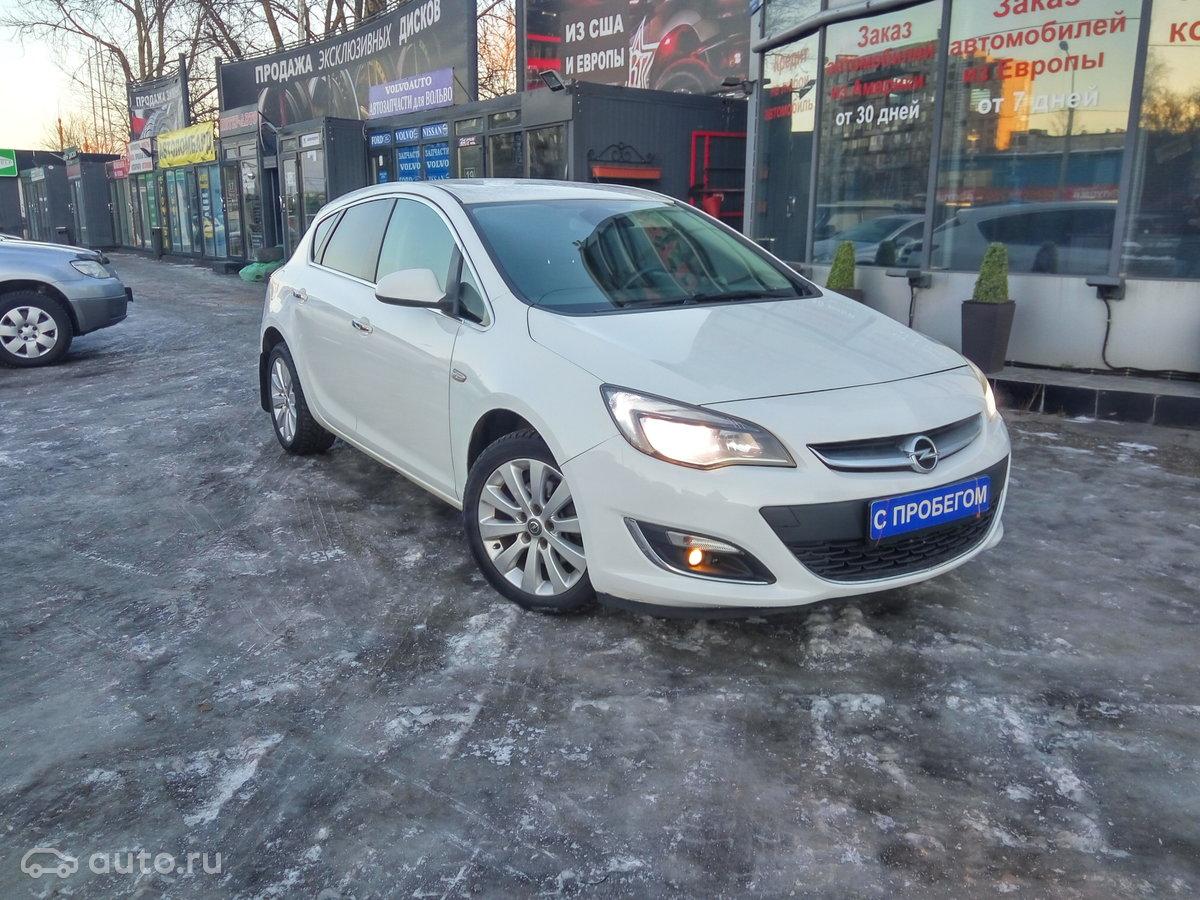 выкуп Продажа Opel Astra J Рестайлинг в Санкт-Петербурге