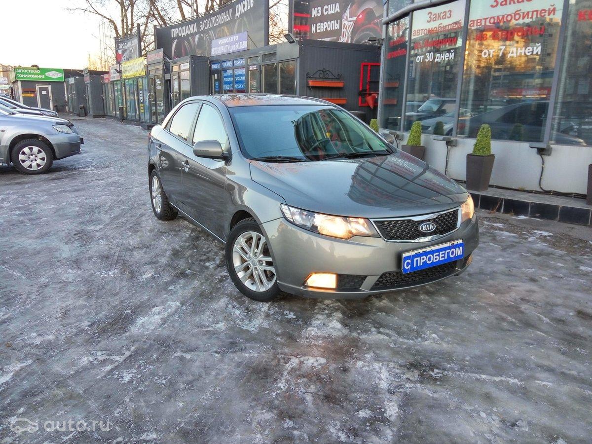 выкуп Продажа Kia Cerato II 6-speed в Санкт-Петербурге