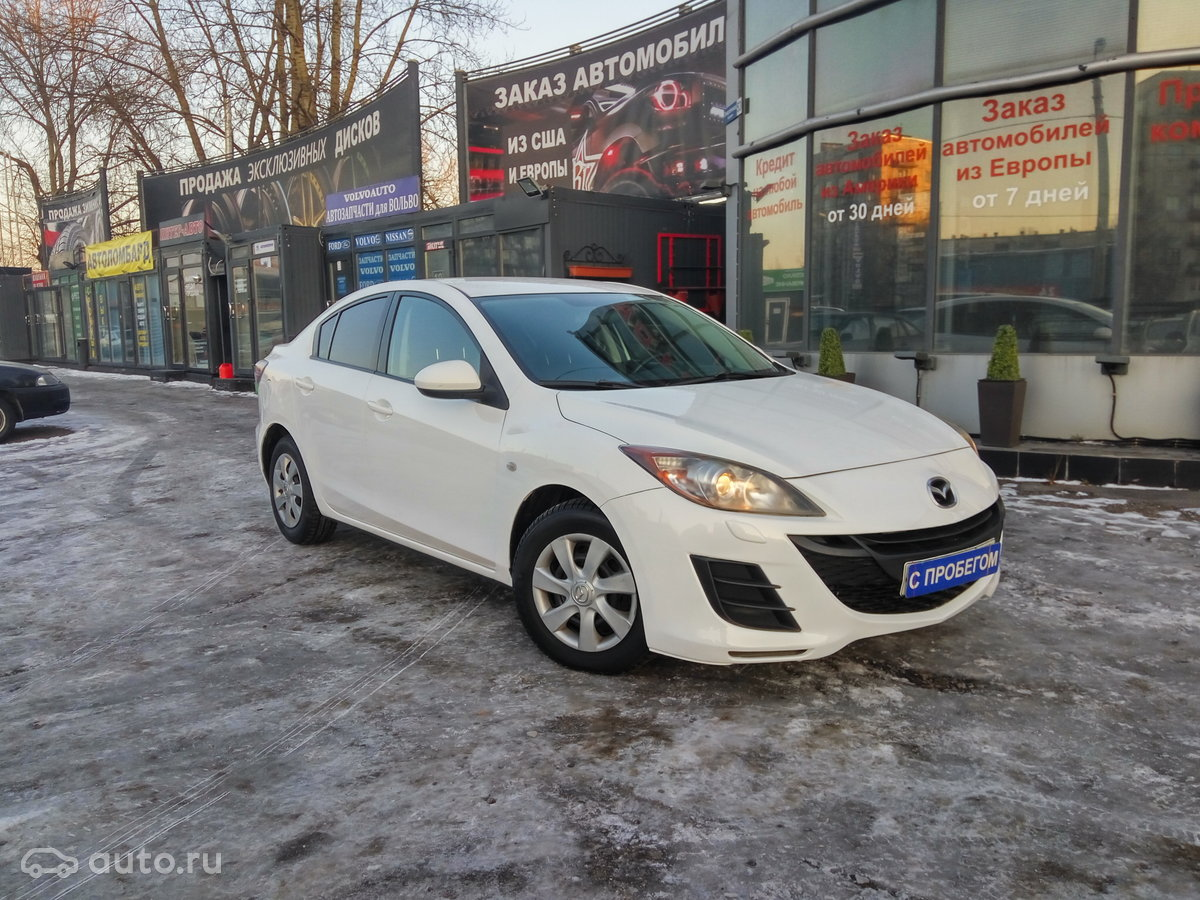 выкуп Продажа Mazda 3 II (BL) в Санкт-Петербурге