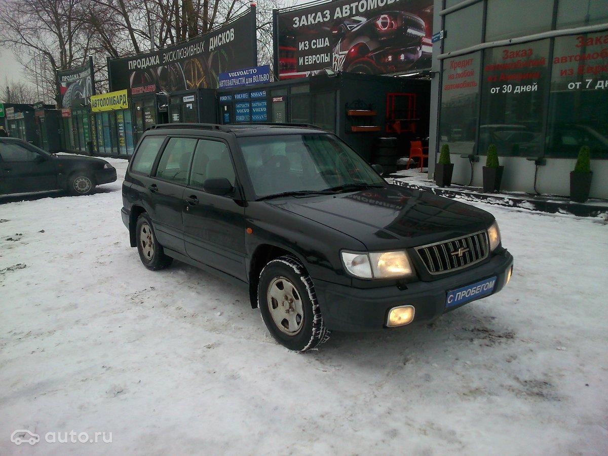 выкуп Продажа Subaru Forester I в Санкт-Петербурге