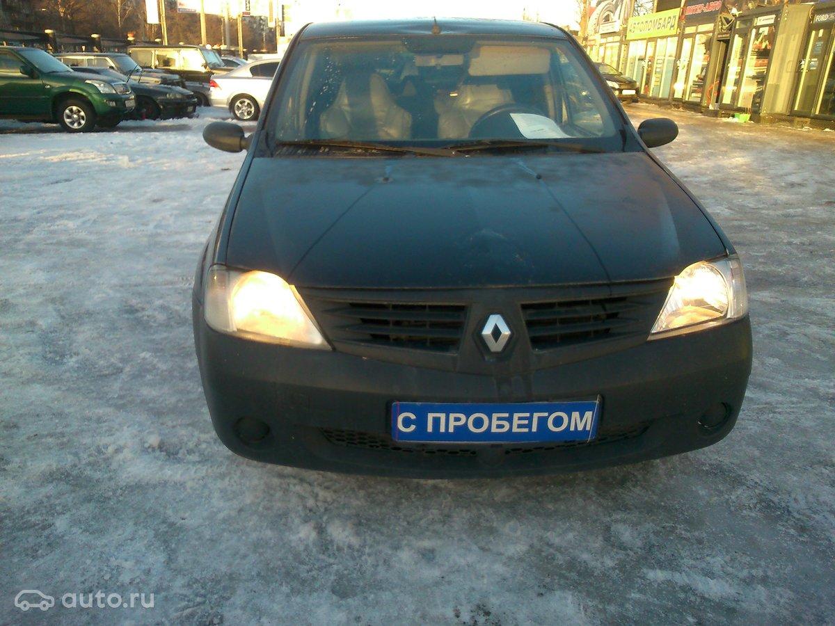 выкуп Продажа Renault Logan I в Санкт-Петербурге