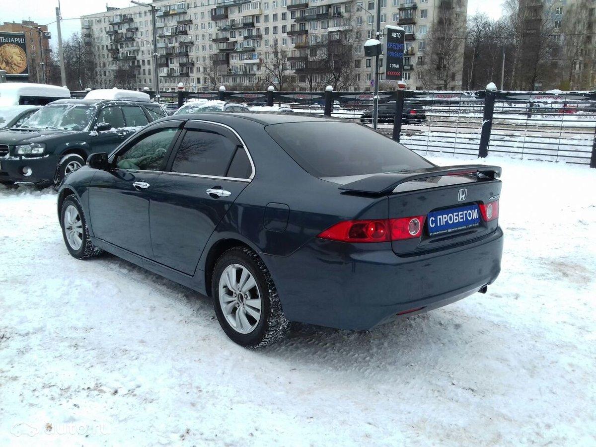 выкуп Продажа Honda Accord VII в Санкт-Петербурге
