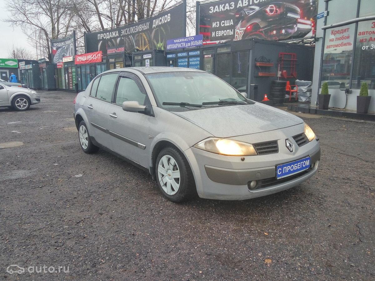 выкуп Продажа Renault Megane II в Санкт-Петербурге