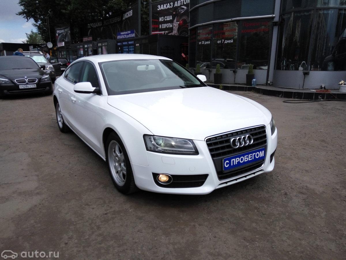 выкуп Продажа Audi A5 I в Санкт-Петербурге