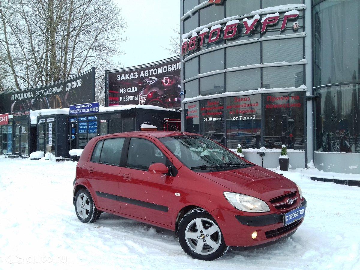 выкуп Продажа Hyundai Getz I Рестайлинг в Санкт-Петербурге