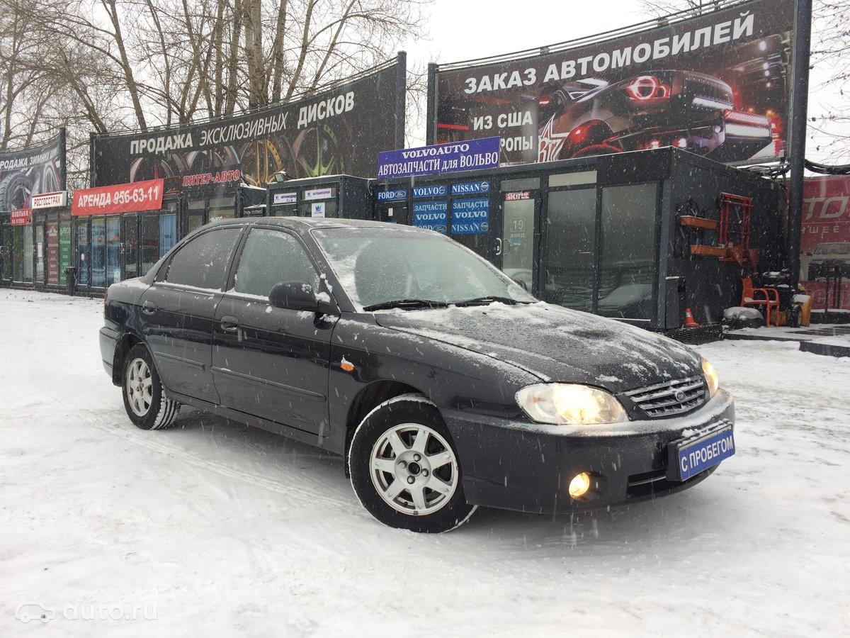 выкуп Продажа Kia Spectra I в Санкт-Петербурге