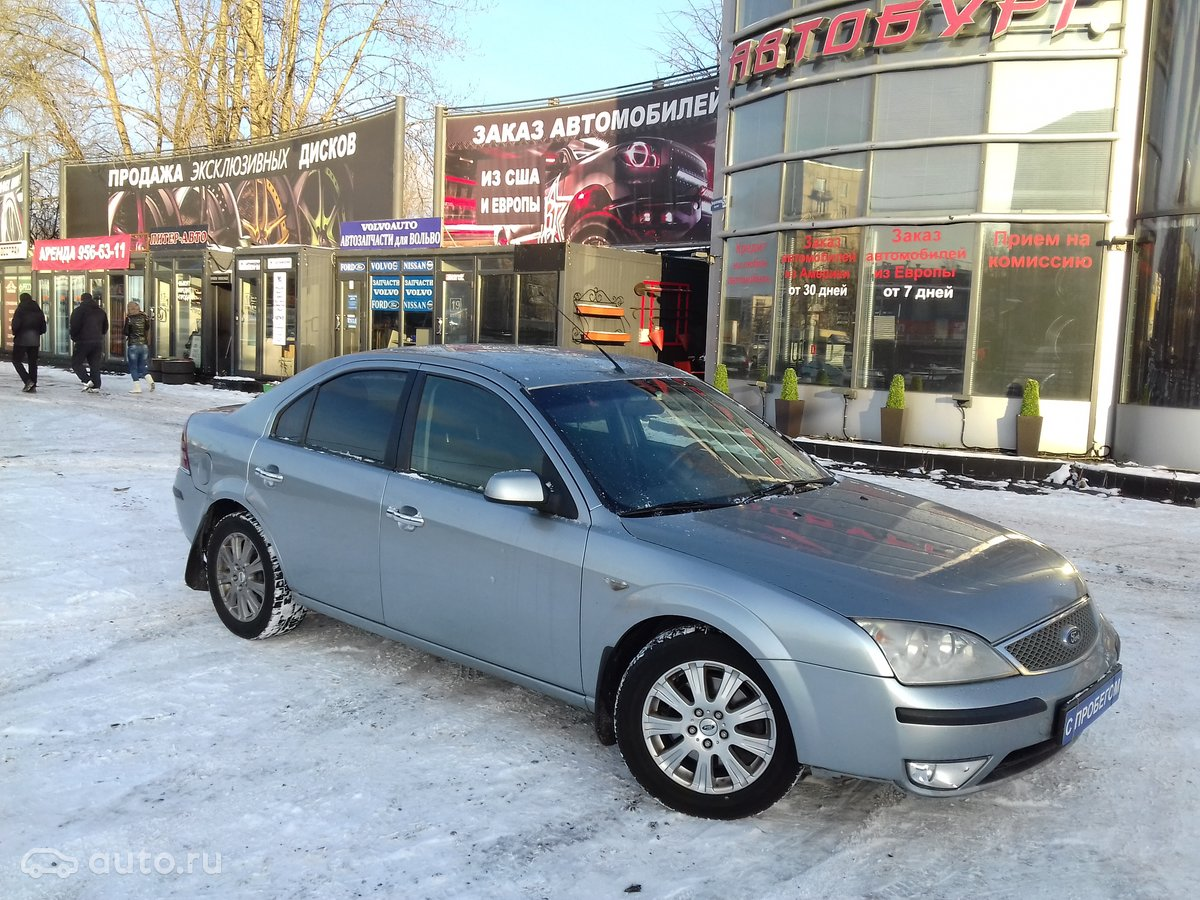 выкуп Продажа Ford Mondeo III Рестайлинг в Санкт-Петербурге