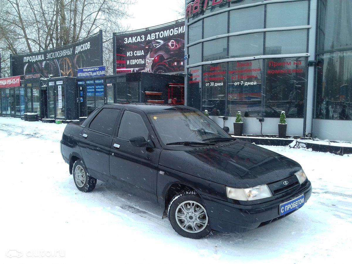 выкуп Продажа LADA (ВАЗ) 2110 в Санкт-Петербурге