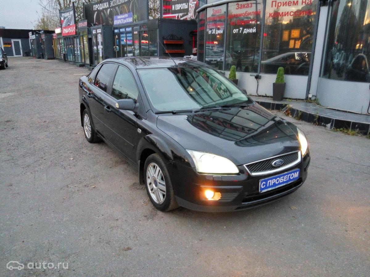 выкуп Продажа Ford Focus II в Санкт-Петербурге