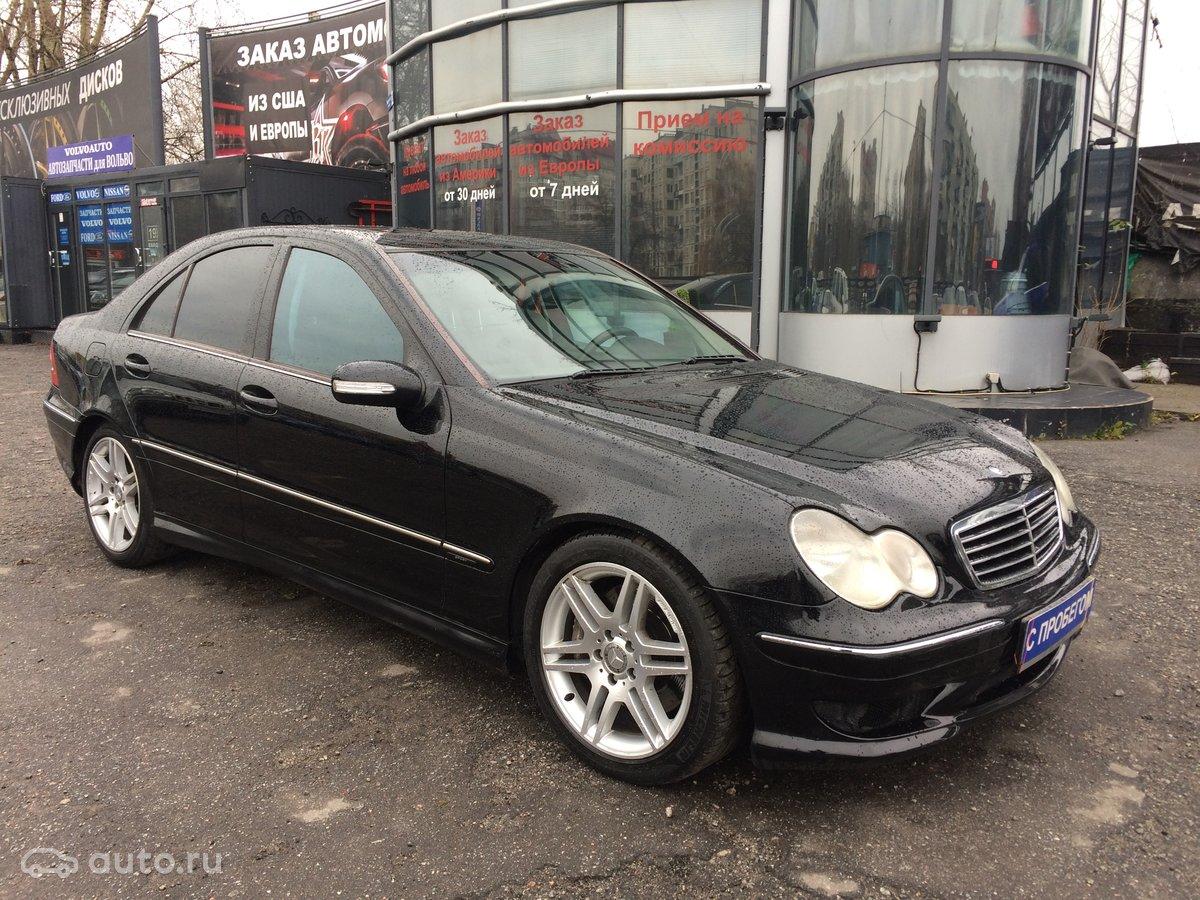 выкуп Продажа Mercedes-Benz C-klasse II (W203) Рестайлинг 230 в Санкт-Петербурге