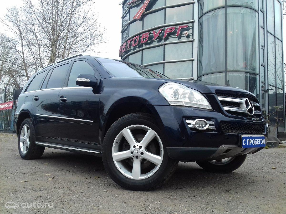 выкуп Продажа Mercedes-Benz GL-klasse I (X164) 320 в Санкт-Петербурге