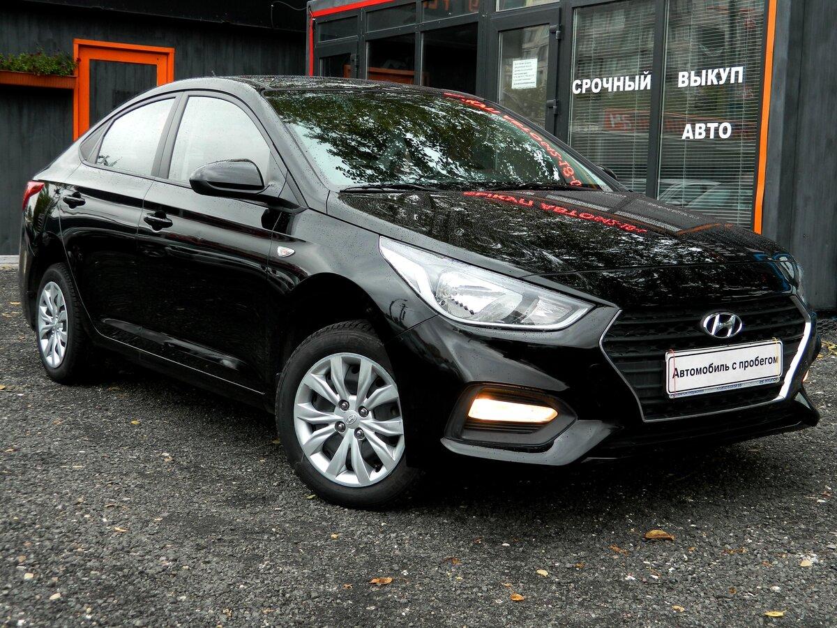 выкуп Hyundai Solaris II