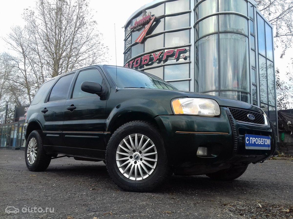 выкуп Продажа Ford Escape I в Санкт-Петербурге