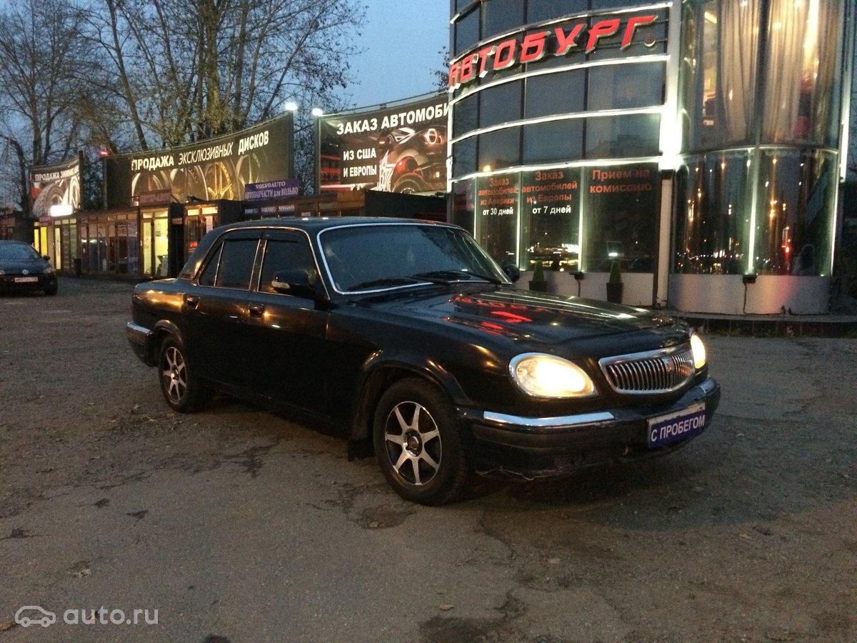 выкуп Продажа ГАЗ 31105 «Волга» в Санкт-Петербурге
