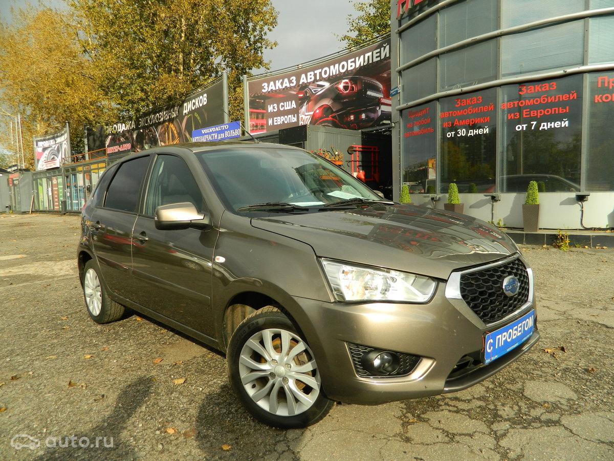 выкуп Продажа Datsun mi-DO в Санкт-Петербурге
