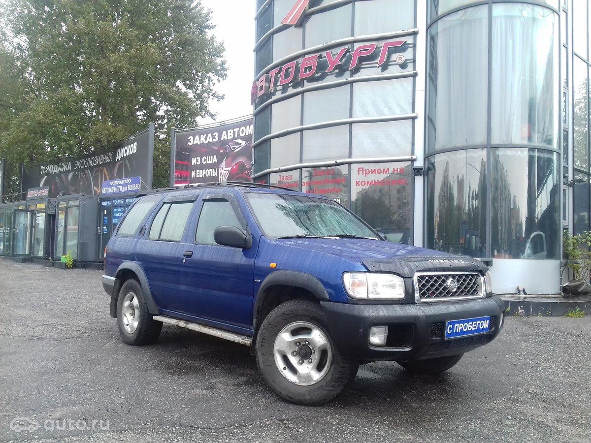 выкуп Продажа Nissan Pathfinder II в Санкт-Петербурге