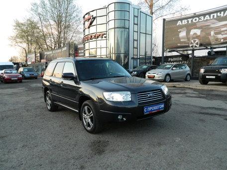 выкуп Продается Subaru Forester, II Рестайлинг