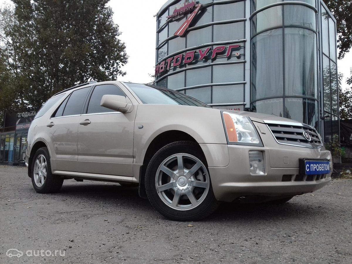 выкуп Продажа Cadillac SRX I 6-speed в Санкт-Петербурге
