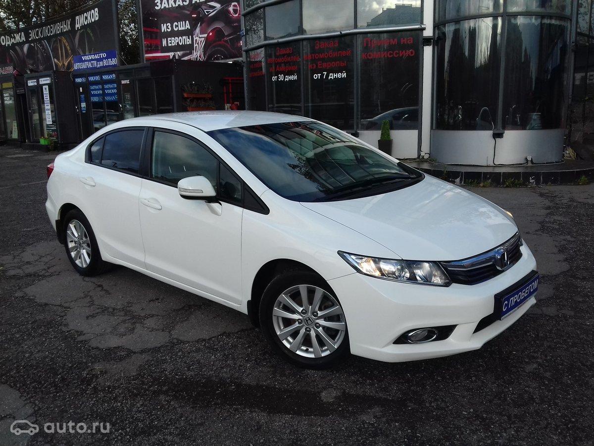 выкуп Продажа Honda Civic IX в Санкт-Петербурге