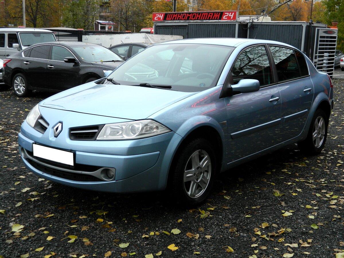 выкуп Renault Megane II Рестайлинг