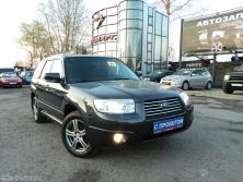 выкуп Продажа Subaru Forester III в Санкт-Петербурге