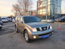 выкуп Продается Nissan Pathfinder, III